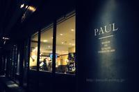 雨宿りにパン屋さん@PAUL京都三条店 - オット、カメラ(と自転車)に夢中