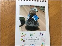 可愛いがいっぱい - あずきのばあばの、のんびり日記