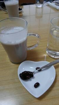 黒豆ミルク - 占い師 鈴木あろはのブログ