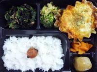 今週は歳末キャンペーンです - 吹田 北千里 手づくり弁当の店 サフラン