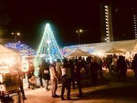 クリスマスマーケット - 匠永工務店のサポートブログ