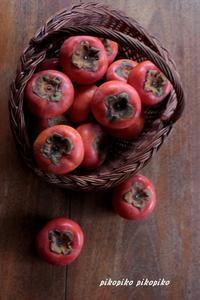 おふくろ柿 - 今が一番