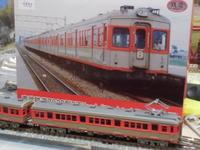 本年最後の入廠車輌?鉄コレ東武7820系 - 新湘南電鐵 横濱工廠3
