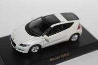 1/64 Kyosho Honda CR-Z - 1/87 SCHUCO & 1/64 KYOSHO ミニカーコレクション byまさーる