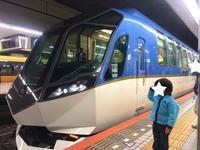 大阪難波駅にてしまかぜ&アーバンライナー - 子どもと暮らしと鉄道と