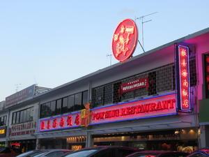 Pow Sing Restaurant @ Serangoon Garden チキンライス以外もいろいろある実力店 - よく飲むオバチャン☆本日のメニュー