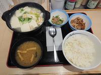 12/18  湯豆腐定食ミニ牛皿@松屋 - 無駄遣いな日々