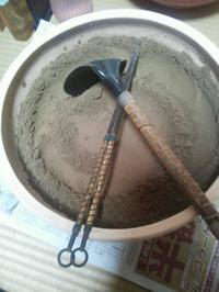 廻り炭七事式稽古 - ハレの日は椿亭の料理でおもてなし   公式weblog