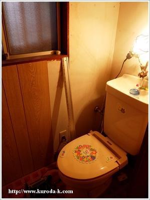 本日からトイレ改修工事開始です!八王子市T様邸 -