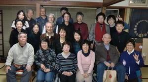 投稿)鶴崎地区忘年会 - 大分県聴覚障害者センターブログ