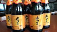 北海道ワイン「キャンベルアーリスパークリングレッド」入荷 - 酒屋 醤 Cafe Hishio