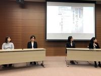 多元研キャリア支援交流会で学んだこと - 大隅典子の仙台通信