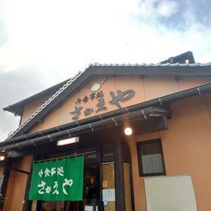 山陰は蟹、蟹、蟹、 - 料理研究家ブログ行長万里  日本全国 美味しい話