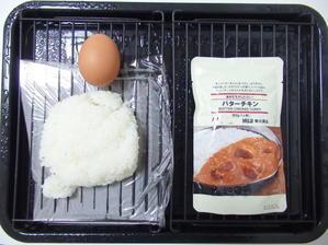 ヘルシオ料理*冷凍ご飯とレトルトカレー - 小皿ひとさら