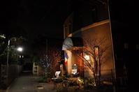 Le Grenier(ル・グルニエ)神奈川県鎌倉市雪ノ下/フレンチ~江の島からぶらぶら その14 - 「趣味はウォーキングでは無い」