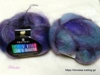 毛糸買っちゃいました(~_~;) - ルーマニアン・マクラメに魅せられて