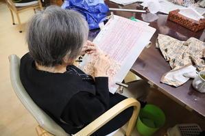 テキスタイル ~ 変わり毛糸のマフラー ~ - 鎌倉のデイサービス「やと」のブログ