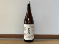 (島根)豊の秋 純米吟醸 / Toyonoaki Jummai-Ginjo - Macと日本酒とGISのブログ