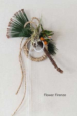 *販売用しめ飾り制作* - Flower Firenze