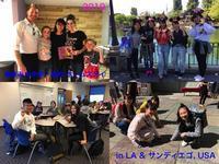2019年(平成31年)春休み中学生・高校生短期留学ホームステイ募集 - 和歌山YMCA blog