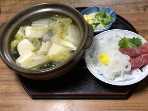湯豆腐&刺身 - 老老介護で奮闘中