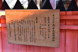 花街 元林院ぞめき 五 - 花街ぞめき  Kagaizomeki