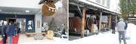 街角美術館旭川です。男山酒造へ行きました。浮世絵です。 - ワイン好きの料理おたく 雑記帳