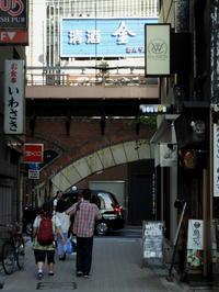 東京そぞろ歩き:銀座へ - 日本庭園的生活