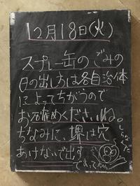 京都忙年会! - bloomと私・・・