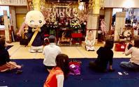 新春 お寺ヨガ in 本昌寺 - 全てはYogaをするために    動くヨガ、歌うヨガ、食べるヨガ