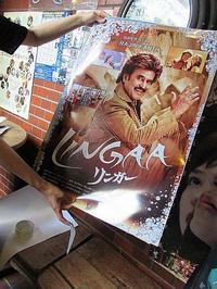 大阪、インド映画てんこ盛りすぎw+マサラ上映も - OSOに恋をして