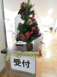 【豊洲園】クリスマス会 - ルーチェ保育園ブログ  ● ルーチェのこと ●
