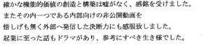 No.411812月18日(火):「独立力」で、現状を打破せよ! - 遠藤一佳のブログ「自分の人生」をやろう!