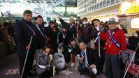 チーム渋谷888(はちみっつ)本日の参加者は12名合計471名になりました - チーム渋谷888(はちみっつ)8が付く日に渋谷8公でゴミは拾って~♪