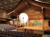 + 奈良春日野国際フォーラム甍能楽ホールにて + - -風が唄った日-(カメラを持って)