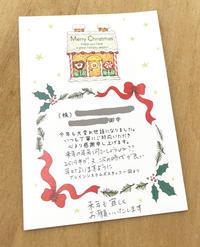 手作りカード大量生産 - アメリカ輸入のシール♪住所/名前/お好きな文字を印刷してお届け♪アドレスラベルです。