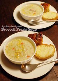 ブロッコリーパールのクリームスープ。ギラデリのカップケーキ・ブラウニー - Kyoko's Backyard ~アメリカで田舎暮らし~