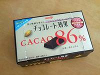 お正月前にチョコダイエットorこんにゃく麺ダイエット - ヨガと官足法で素敵生活