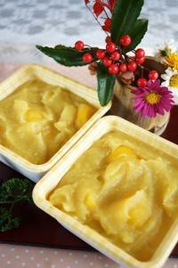 ■おもてなし料理【正月用きんとんを菜園紅はるかと安納芋(さつま芋)で作りました♪】 - 「料理と趣味の部屋」