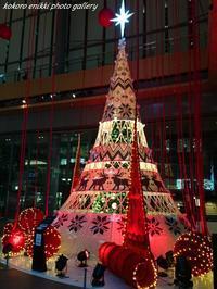 「北欧から届いたクリスマス with Yuming」丸ビル - こころ絵日記 Vol.1