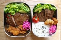 イシイのハンバーグ弁当と砂の器とむぎちゃん - オヤコベントウ