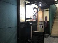 日本酒居酒屋松膳(八戸市) - こんざーぎのブログ(Excite支店)