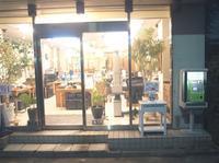 いまさら公衆電話? -     イカワメガネ店                     0120-653-123                           東京都青梅市東青梅2-11-19<P有>