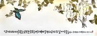 2018水墨カリグラフィー韓日交流展 作品1 - ナリナリの好きな仁寺洞