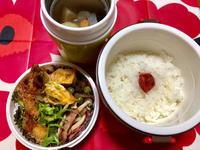 海老フライ★(^^♪・・・・・さやちゃん弁当 - 日だまりカフェ