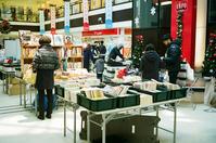 古書古CD販売と古書のうっかり入手 - 照片画廊