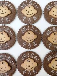 お祝いクッキー - e-cake 開業からの・・その後~山梨県甲州市のカップケーキ屋「e-cake」ができるまで since 2010.1.~