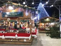 クリスマスマーケットの旅2018はイタリア北西アオスタからスイスへ vol.2 ~古代遺跡で行われるアオスタのクリスマスマーケット - 幸せなシチリアの食卓、時々旅