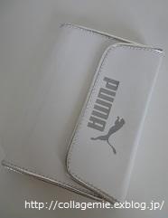 歴代手帳をのぞいてみよう ~016~ 2007年 クツワPUMA手帳 - 自分カルテRで思考の整理を~整理収納レッスン in 三重