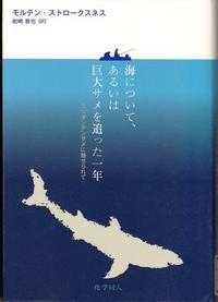 100冊目 - 合歓の風